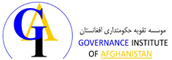 GIA :: GOVERNANCE INSTITUTE OF AFGHANISTAN